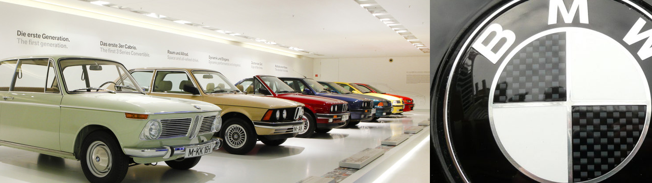 7 Interesting Facts About BMW
