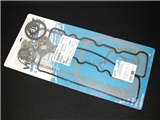 1160102606 VictorReinz Block/Lower Engine Gasket Set