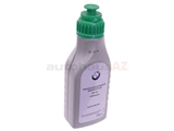 BM-83222282583 Genuine BMW Differential Oil; 75W-140; Synthetic