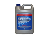OL9999011 Genuine Honda Antifreeze/Coolant; Type 2, Blue; 1 Gallon